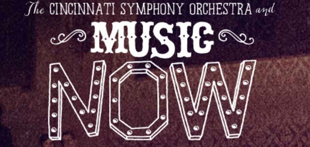 Enter To Win Passes to MusicNOW!